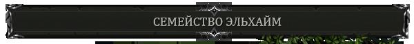 http://sh.uploads.ru/t/bfPIq.png