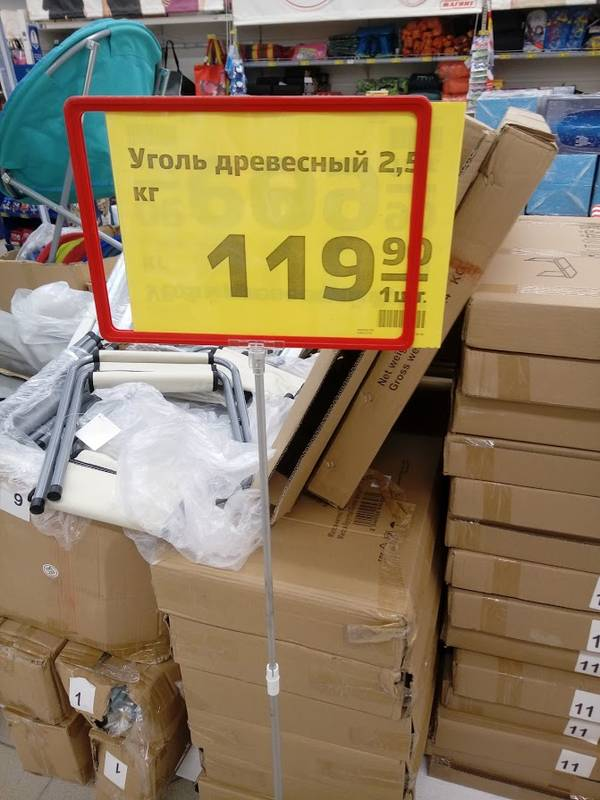 http://sh.uploads.ru/t/bo8GZ.jpg