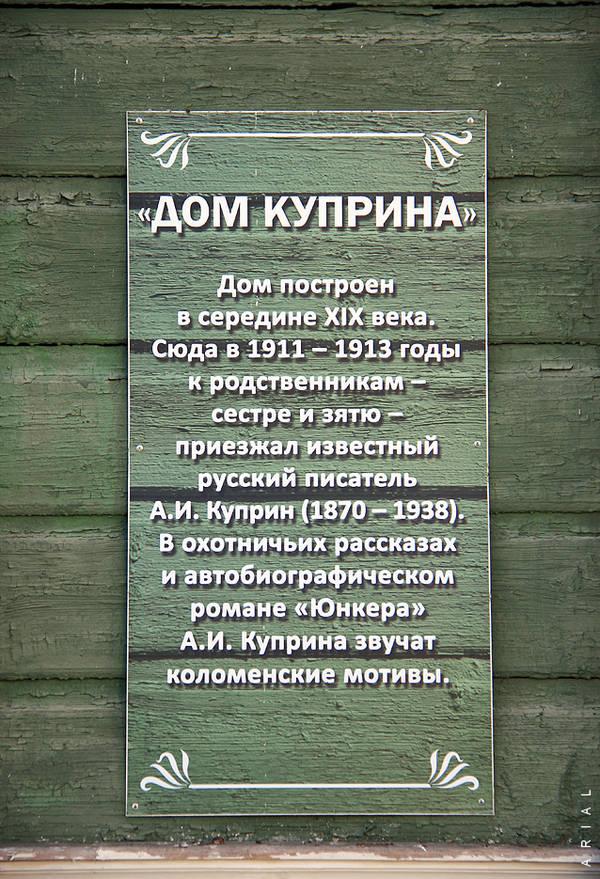 http://sh.uploads.ru/t/bqiN1.jpg