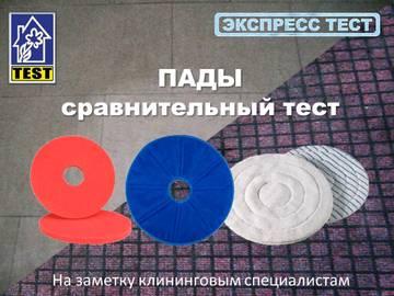 http://sh.uploads.ru/t/bqmrF.jpg