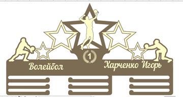 http://sh.uploads.ru/t/btI5x.png