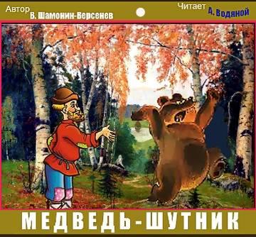 http://sh.uploads.ru/t/bteW1.jpg