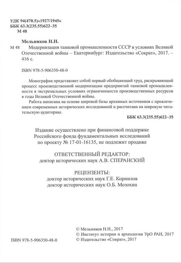 http://sh.uploads.ru/t/bwIxD.jpg
