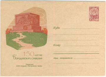 http://sh.uploads.ru/t/bz3RN.jpg