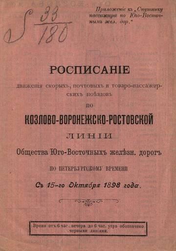 http://sh.uploads.ru/t/bzowP.jpg