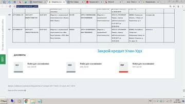http://sh.uploads.ru/t/c03Pd.jpg