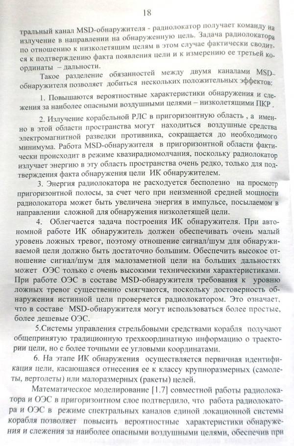 http://sh.uploads.ru/t/c1BeL.jpg