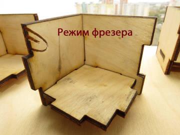 http://sh.uploads.ru/t/c2Lh4.jpg