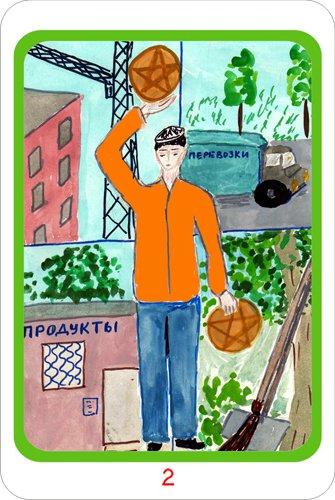 http://sh.uploads.ru/t/c2djH.jpg