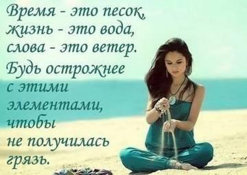 http://sh.uploads.ru/t/c3O52.jpg