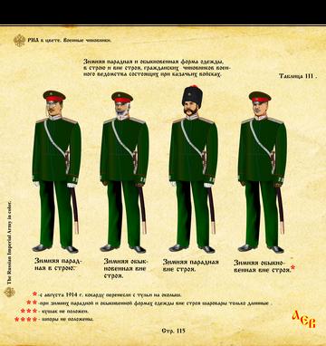http://sh.uploads.ru/t/c4M35.png