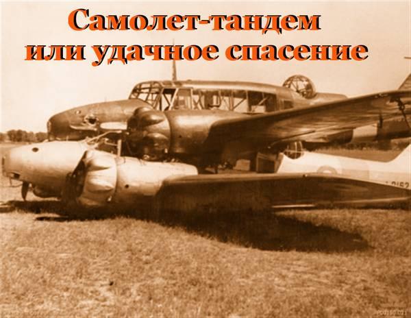http://sh.uploads.ru/t/c4bd8.jpg