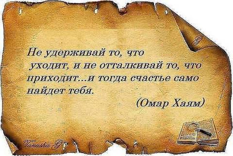 http://sh.uploads.ru/t/c5CRZ.jpg