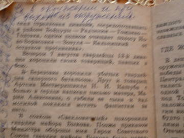 http://sh.uploads.ru/t/c5Dvs.jpg