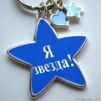 http://sh.uploads.ru/t/c7MvH.jpg