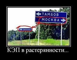 http://sh.uploads.ru/t/cAEw6.jpg