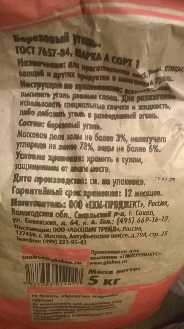 http://sh.uploads.ru/t/cBp4a.jpg