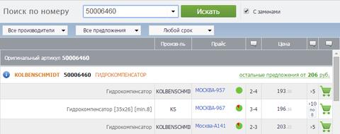 http://sh.uploads.ru/t/cE69K.png