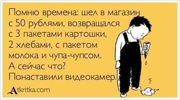 http://sh.uploads.ru/t/cFs40.jpg