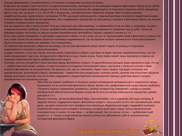 http://sh.uploads.ru/t/cKC5h.png
