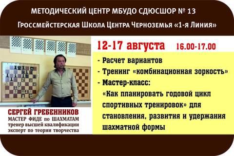 http://sh.uploads.ru/t/cKqWa.jpg