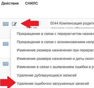 http://sh.uploads.ru/t/cNVWY.jpg
