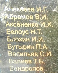 http://sh.uploads.ru/t/cNVrt.jpg