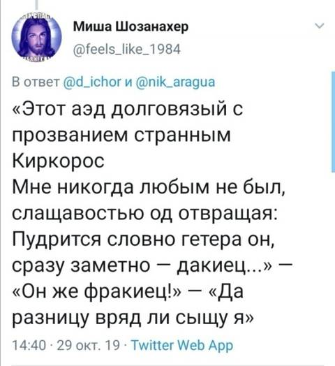 http://sh.uploads.ru/t/cPyhF.jpg