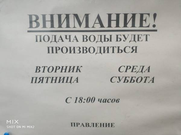 http://sh.uploads.ru/t/cQ0y3.jpg
