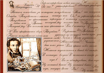 http://sh.uploads.ru/t/cSoyL.jpg