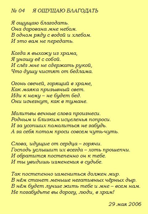 http://sh.uploads.ru/t/cVeHR.png