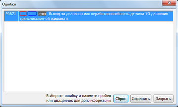 http://sh.uploads.ru/t/cYQO2.png