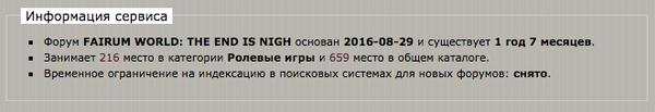 http://sh.uploads.ru/t/cYQvP.png