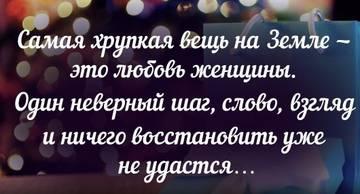http://sh.uploads.ru/t/cfOJR.jpg