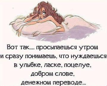 http://sh.uploads.ru/t/cfjS6.jpg