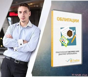 http://sh.uploads.ru/t/cgrqJ.jpg