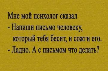 http://sh.uploads.ru/t/cgz9d.jpg