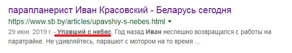 http://sh.uploads.ru/t/chi3T.png