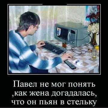 http://sh.uploads.ru/t/ci92X.jpg