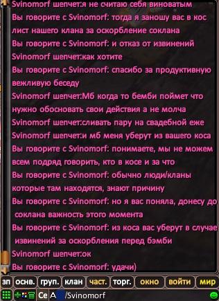 http://sh.uploads.ru/t/ciCzg.jpg