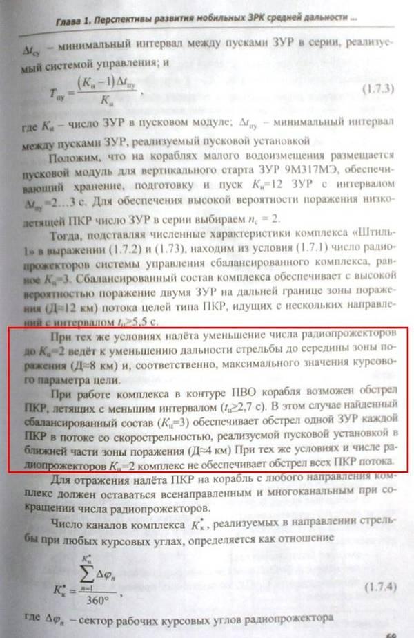 http://sh.uploads.ru/t/cjFd9.jpg