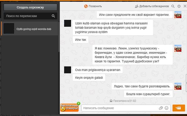 http://sh.uploads.ru/t/cjMxT.png