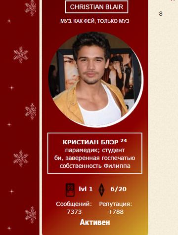 http://sh.uploads.ru/t/cjkvQ.png