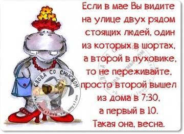 http://sh.uploads.ru/t/ckt3B.jpg