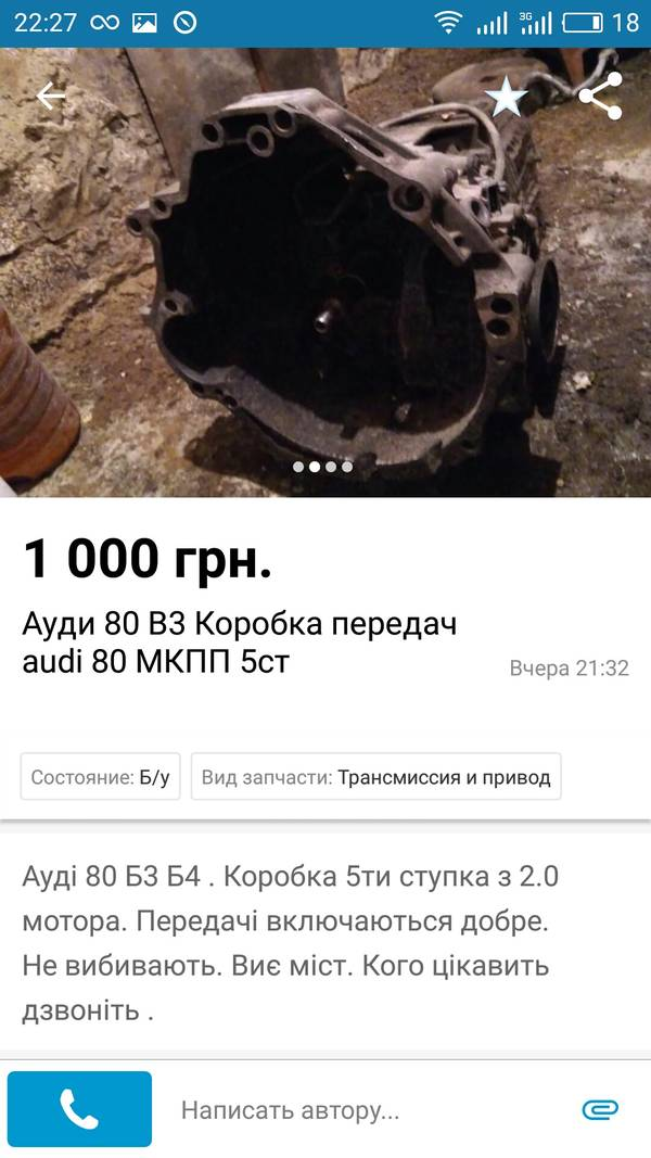http://sh.uploads.ru/t/cqL0j.jpg