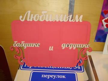 http://sh.uploads.ru/t/ctrPb.jpg