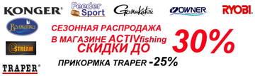 http://sh.uploads.ru/t/cvDSO.jpg