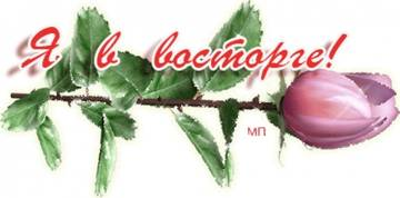 http://sh.uploads.ru/t/cwEr4.jpg