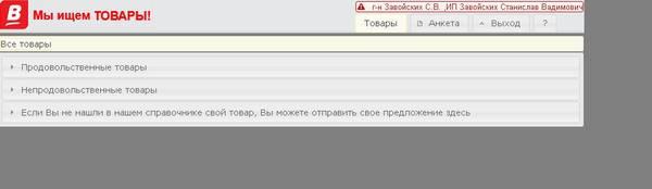 http://sh.uploads.ru/t/cyEZt.jpg