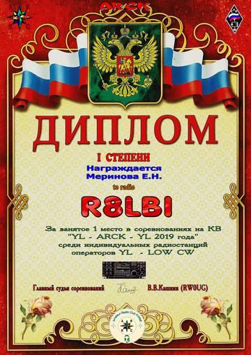http://sh.uploads.ru/t/cySNd.jpg